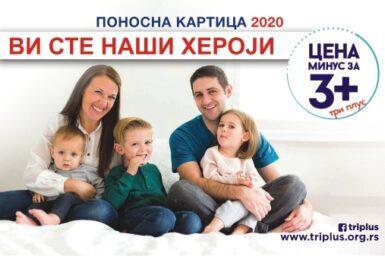 novosti_nevian_rent_a_car_kartica_cena_minus_za_3+